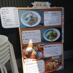 麺屋 燕 - メニュー