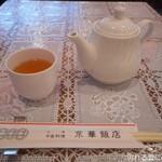 京華飯店 - ジャスミン茶