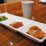 ロインズ - ホルモン三点盛り(味噌だれ)