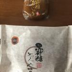 玉澤総本店 - 料理写真: