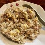 寿福 - チャーハン