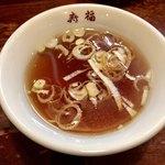 寿福 - チャーハンについてくる中華スープ