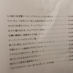 AU GAMIN DE TOKIO -