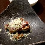 AU GAMIN DE TOKIO - 焼きポルチーニ茸とイベリコ豚ベジョータ生ハム添え 栗まぶし