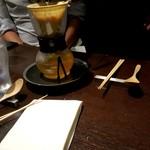 AU GAMIN DE TOKIO - ドリップ式、トリフの焼おにぎり茶漬け