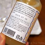 オブロスコーヒー - ジュース