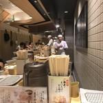 天ぷら定食 まきの - カウンター
