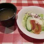 二葉會館 サンセール - セットサラダ&スープ