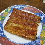 うなぎ 浜名 - 料理写真:蒲焼