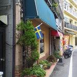 リンゴン - スウェーデン国旗が目印! 公園沿いの小さなお店