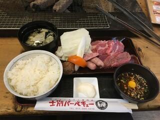 士別バーベキュー - 平日限定炭火焼セット