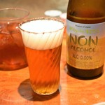 炭火割烹 蔓ききょう - 新潟麦酒 無添加ノンアルコールビール