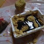 台ヶ原金精軒 - くるみ信玄餅