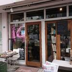フガールカフェ - 店舗外。