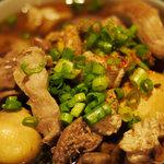 阿留酎 - 鶏のモツ煮込み