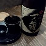 雨云 - 【2018.10.10(水)】冷酒(一ノ蔵・宮城県・1合)700円