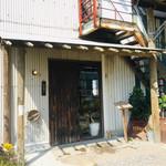 カマ喜ri - 店舗入口