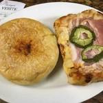 ブーランジェリー ヴェリテ - 料理写真:もちもちフォカッチャ甘口野菜たっぷりカレーパン、昔ながらのピザトースト