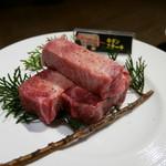 うし田 - 牛タンステーキ