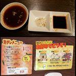 うし田 - 上:タレ基本(タレ・塩・薩摩醤油)下:タレアレンジ有り
