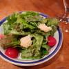 レストラン大宮 - 料理写真:ミニサラダ