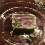 ヴァプール - 鯵とチーズのテリーヌ