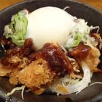 いとう - 味噌カツ丼