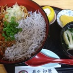 丼や 和華 - 料理写真:背白ちりめん三昧丼