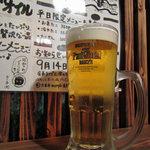 ふわっと - ビール