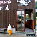 北信州栄村 ソフトクリーム さかえ - 入り口