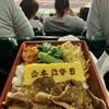 阪神甲子園球場 - 料理写真: