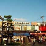 鎌倉しふぉん -