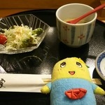 寿司の福家 -