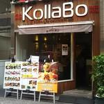 KollaBo - 赤坂駅から徒歩5分くらい