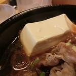 松屋 - 絹豆腐