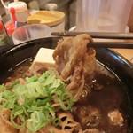 松屋 - 牛肉リフト