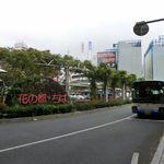 松屋 - この日の千葉は曇り空