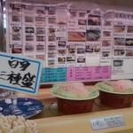 94382587 - メニューは目の前の壁に。流れるお寿司には分かりやすい表示が。