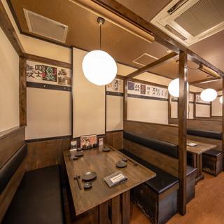 座席 : 金目鯛専門居酒屋 鯛しゃぶ ぞんぶん 新宿三丁目店 ...