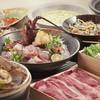 i+Land nagasaki - 料理写真:[2018秋]夕食イメージ