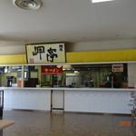 麺屋 岬亭 - 店の様子