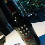 94383306 - この赤ワイン日本ではカワブンでしか飲めません