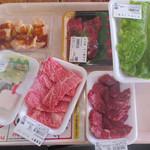 肉のオカヤマ直売所 - 購入した肉・野菜など