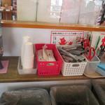 肉のオカヤマ直売所 - はしや小皿・お茶・ゴミ箱コーナー