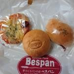 手づくりパンの店 ベスパン - 料理写真:ピザパン、カレーパン、ベスパン