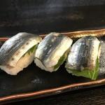 喜多亭浪花うどん - 料理写真:鰯のにぎり寿司350円(2018.10.11)
