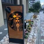 ネイバーフッドアンドコーヒー - お店の看板。