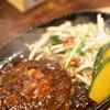 ループハンバーグ - 料理写真: