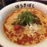 自家製麺ほうきぼし - 料理写真:見るからにクリィミイなプレミアム豆乳坦々麺