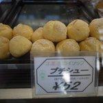 洋菓子のイソップ - プチシュー見っけた!